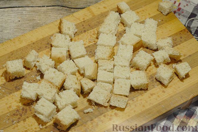 Фото приготовления рецепта: Фасолевый суп с цветной капустой и сухариками - шаг №11