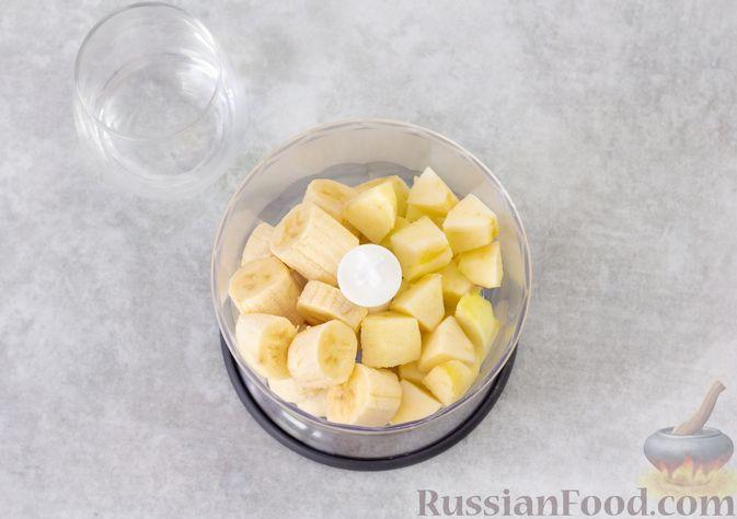 Фото приготовления рецепта: Смузи-боул из бананов и яблок, с мёдом и какао - шаг №3