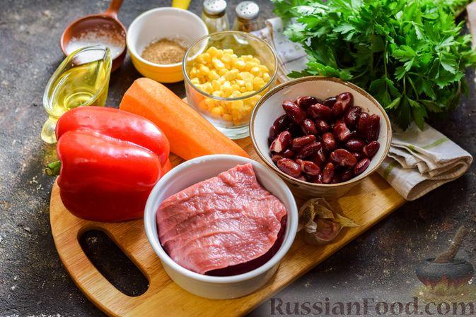Фото приготовления рецепта: Мясной салат с консервированной фасолью, кукурузой, сладким перцем и морковью по-корейски - шаг №1