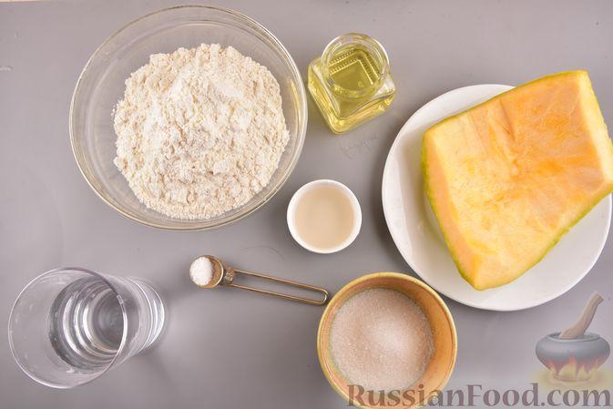 Фото приготовления рецепта: Плацинды с тыквой (в духовке) - шаг №1