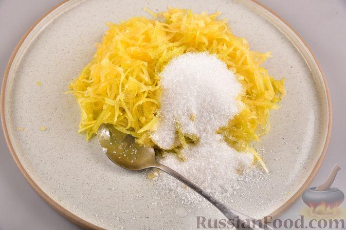 Фото приготовления рецепта: Плацинды с тыквой (в духовке) - шаг №6