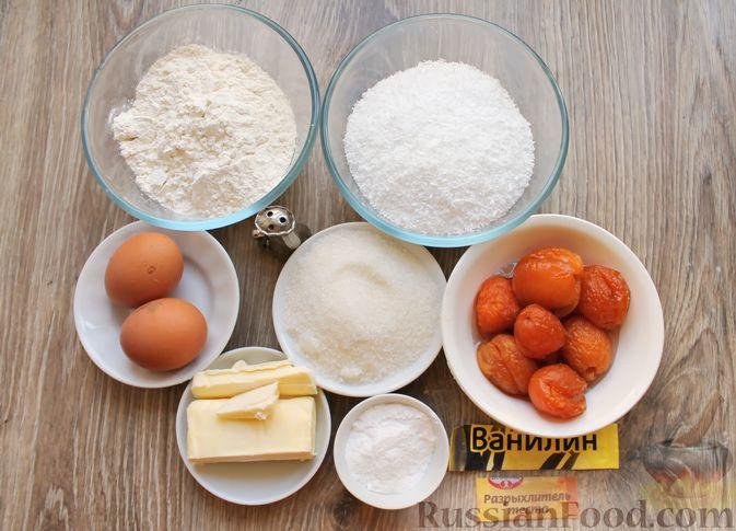 Фото приготовления рецепта: Печенье Герцога - шаг №1