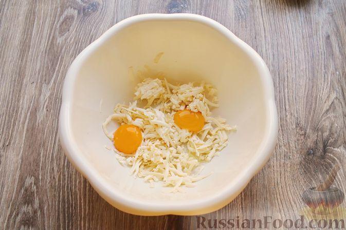 Фото приготовления рецепта: Печенье Герцога - шаг №3