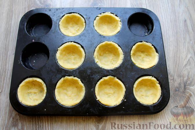 Фото приготовления рецепта: Печенье Герцога - шаг №11