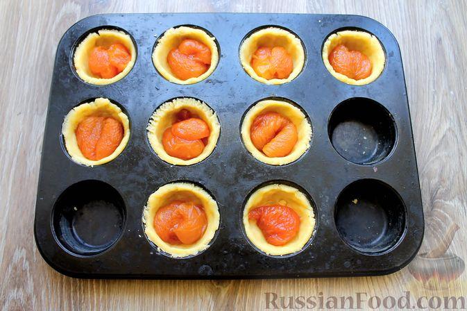 Фото приготовления рецепта: Печенье Герцога - шаг №12