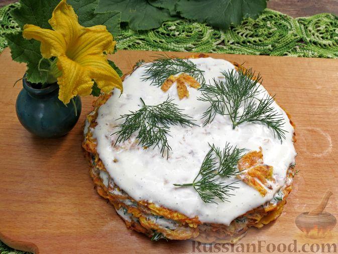 Фото приготовления рецепта: Закусочный тыквенный торт с соусом из майонеза, чеснока и укропа - шаг №12