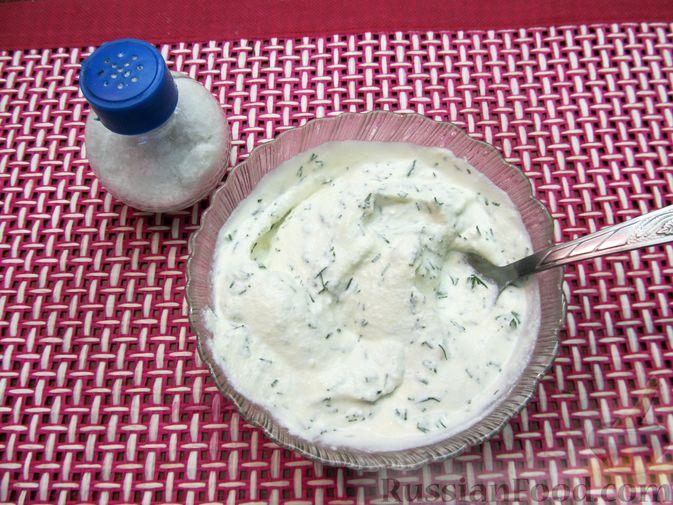 Фото приготовления рецепта: Свекольный омлет - шаг №14
