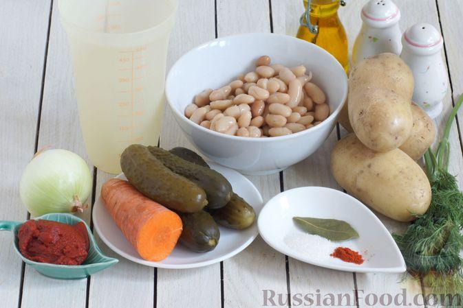 Фото приготовления рецепта: Постный рассольник с консервированной фасолью - шаг №1