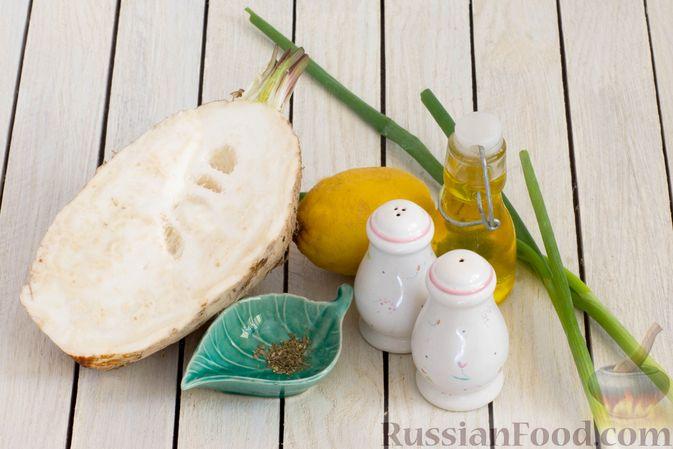 Фото приготовления рецепта: Жареный сельдерей - шаг №1