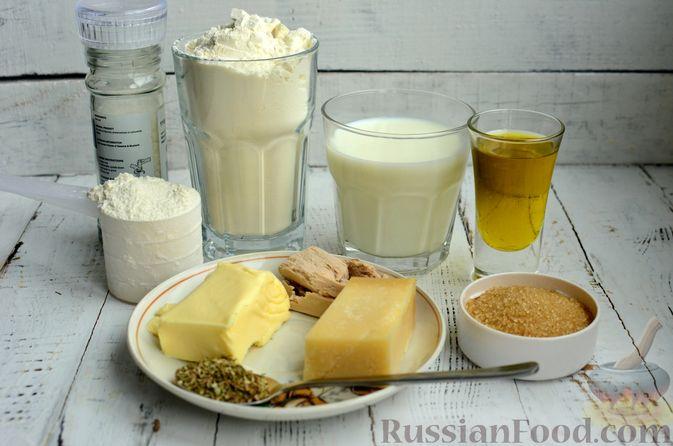 Фото приготовления рецепта: Хлеб с пармезаном и орегано - шаг №1