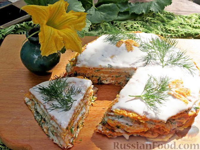 Фото приготовления рецепта: Закусочный тыквенный торт с соусом из майонеза, чеснока и укропа - шаг №14
