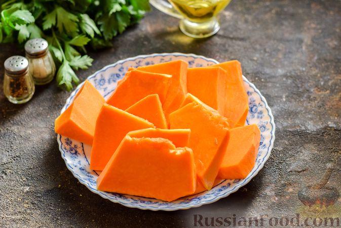 Фото приготовления рецепта: Тыква, запечённая с травами и сыром - шаг №2