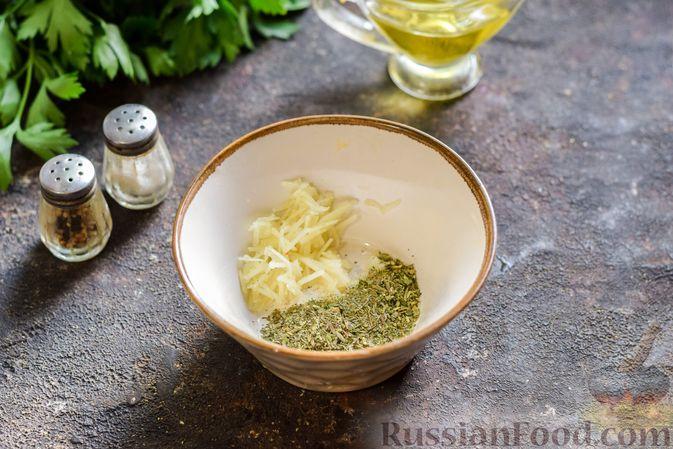 Фото приготовления рецепта: Тыква, запечённая с травами и сыром - шаг №3