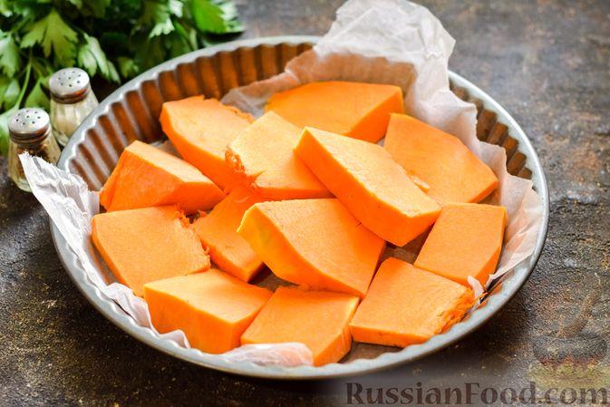Фото приготовления рецепта: Тыква, запечённая с травами и сыром - шаг №5