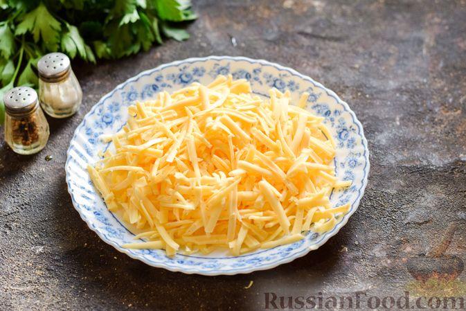 Фото приготовления рецепта: Тыква, запечённая с травами и сыром - шаг №7