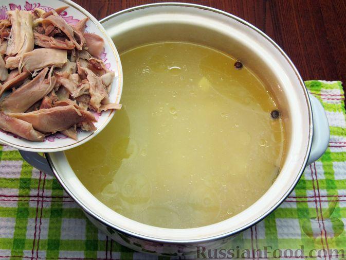 Фото приготовления рецепта: Рассольник с курицей - шаг №18