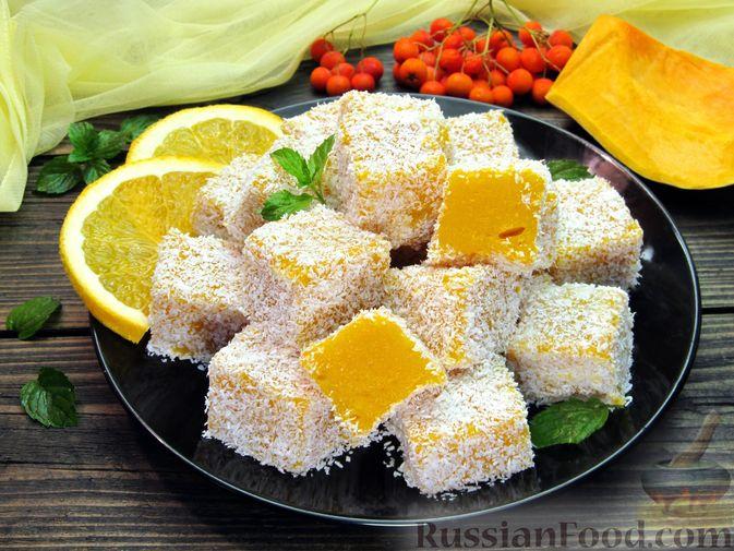 Фото к рецепту: Тыквенный рахат-лукум с апельсиновым соком, цедрой и кокосовой стружкой