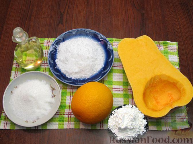 Фото приготовления рецепта: Тыквенный рахат-лукум с апельсиновым соком, цедрой и кокосовой стружкой - шаг №1
