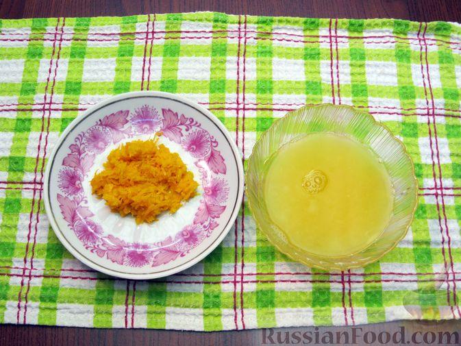 Фото приготовления рецепта: Тыквенный рахат-лукум с апельсиновым соком, цедрой и кокосовой стружкой - шаг №5