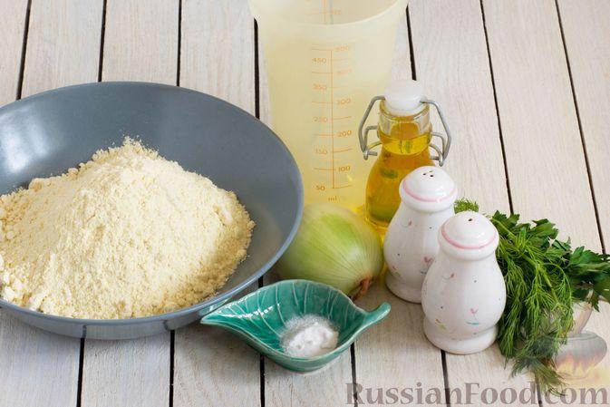Фото приготовления рецепта: Постные кукурузные лепёшки с жареным луком и зеленью (на сковороде) - шаг №1