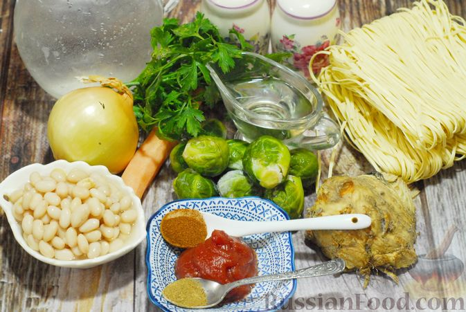Фото приготовления рецепта: Суп с брюссельской капустой, фасолью и лапшой - шаг №1