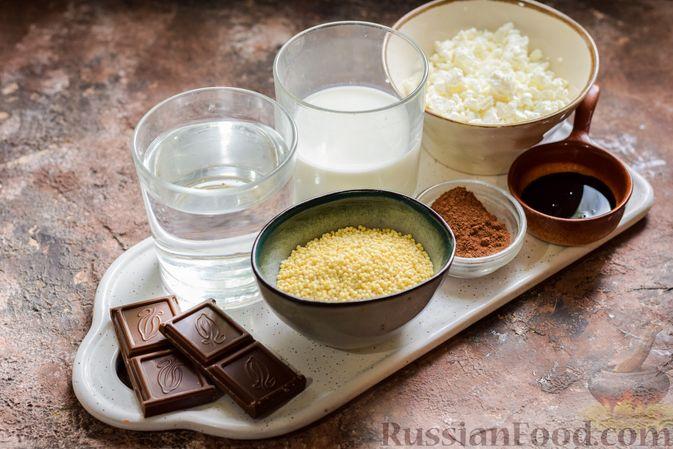 Фото приготовления рецепта: Шоколадная пшённая каша с творогом - шаг №1