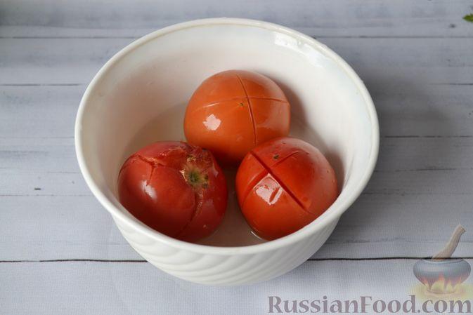 Фото приготовления рецепта: Запеканка из тыквы с мясным фаршем и помидорами - шаг №2