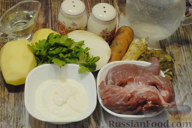 Фото приготовления рецепта: Говяжий суп со сметаной и хреном - шаг №1