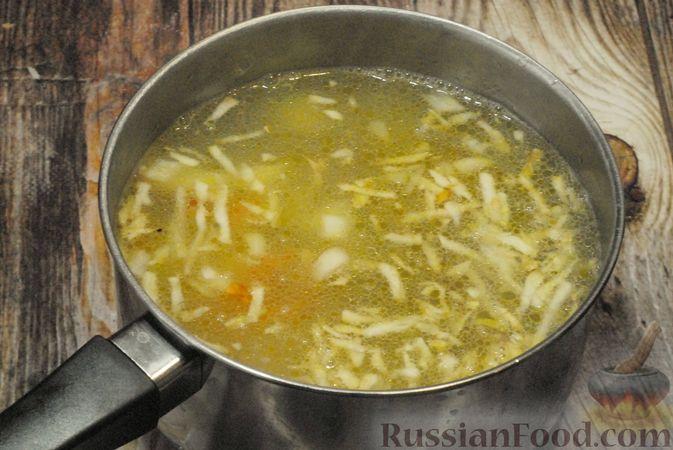 Фото приготовления рецепта: Говяжий суп со сметаной и хреном - шаг №9