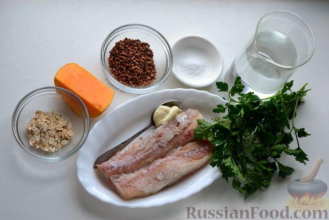 Фото приготовления рецепта: Гречневый суп с тыквой и рыбными фрикадельками - шаг №1