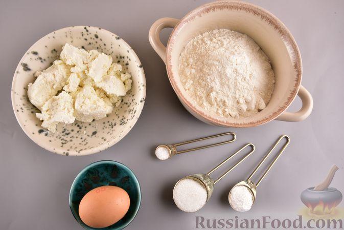Фото приготовления рецепта: Творожный бездрожжевой хлеб - шаг №1