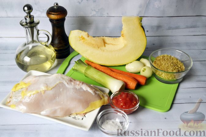 Фото приготовления рецепта: Куриный суп с тыквой и булгуром - шаг №1