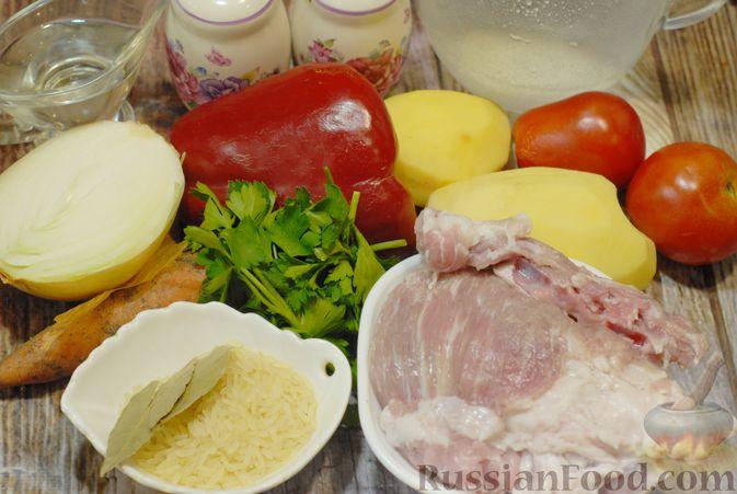 Фото приготовления рецепта: Суп со свиными рёбрами, рисом, помидорами и сладким перцем - шаг №1