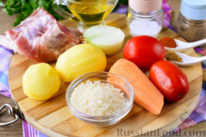 Фото приготовления рецепта: Суп с говяжьими рёбрами, рисом и помидорами - шаг №1