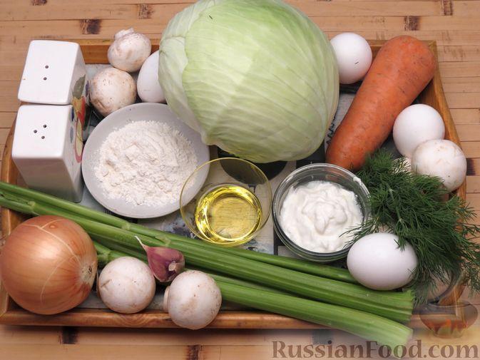 Фото приготовления рецепта: Зразы из капусты и сельдерея с начинкой из грибов и варёных яиц - шаг №1