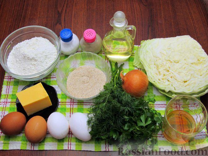 Фото приготовления рецепта: Открытый пирог с капустой и яйцами, на пиве - шаг №1
