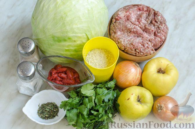 Фото приготовления рецепта: Голубцы с мясным фаршем, рисом и айвой - шаг №1