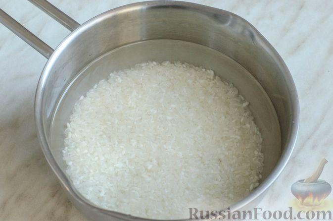 Фото приготовления рецепта: Голубцы с мясным фаршем, рисом и айвой - шаг №4