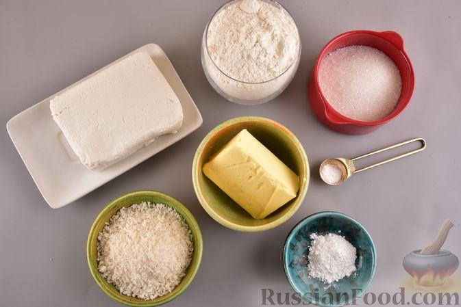 Фото приготовления рецепта: Творожное печенье с кокосовой начинкой - шаг №1