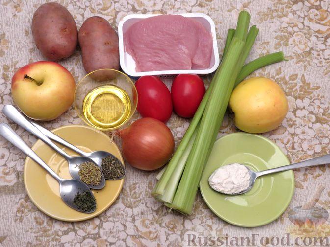 Фото приготовления рецепта: Суп-пюре из сельдерея, яблок и индейки - шаг №1