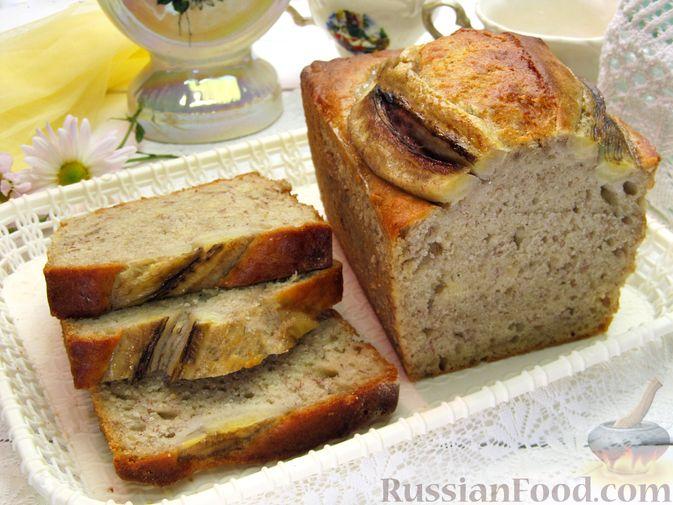 Фото приготовления рецепта: Банановый кекс - шаг №14