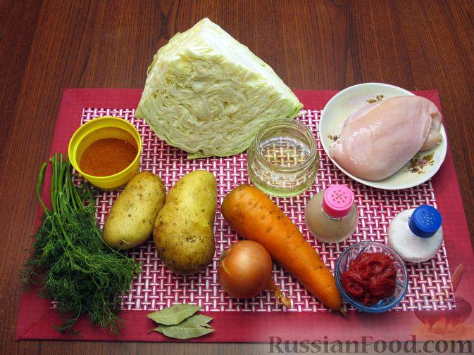 Фото приготовления рецепта: Куриный суп с капустой и томатной пастой - шаг №1