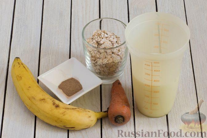Фото приготовления рецепта: Овсянка с морковью, бананом и корицей - шаг №1