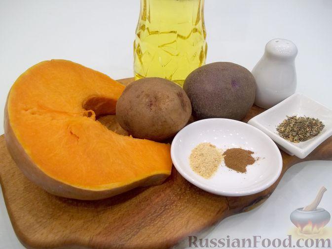 Фото приготовления рецепта: Картошка, запечённая с тыквой (в микроволновке) - шаг №1