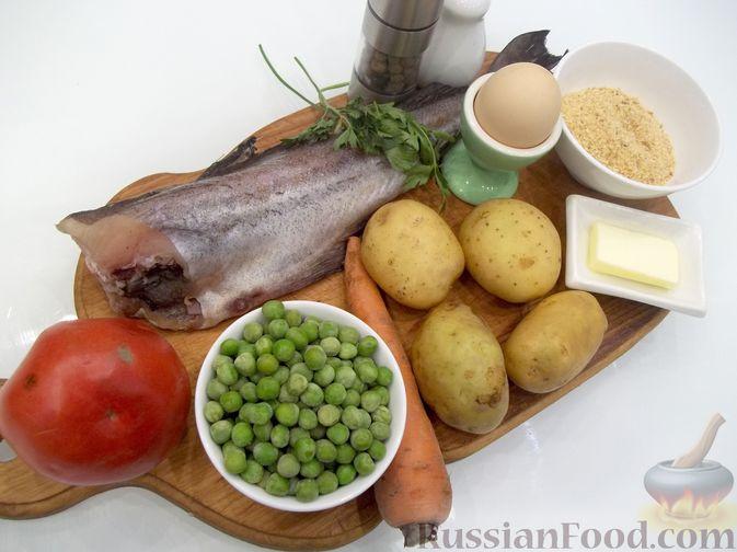 Фото приготовления рецепта: Суп с рыбными фрикадельками, зелёным горошком и помидором - шаг №1