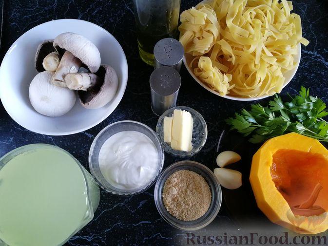 Фото приготовления рецепта: Лапша с тыквой, грибами и сыром - шаг №3
