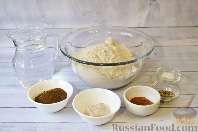 Фото приготовления рецепта: Ржаные хлебцы - шаг №1