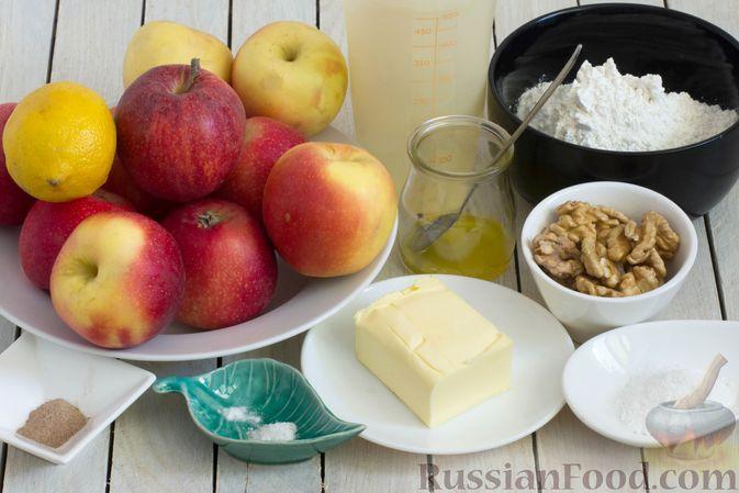 Фото приготовления рецепта: Тарт из песочного теста с яблоками - шаг №1