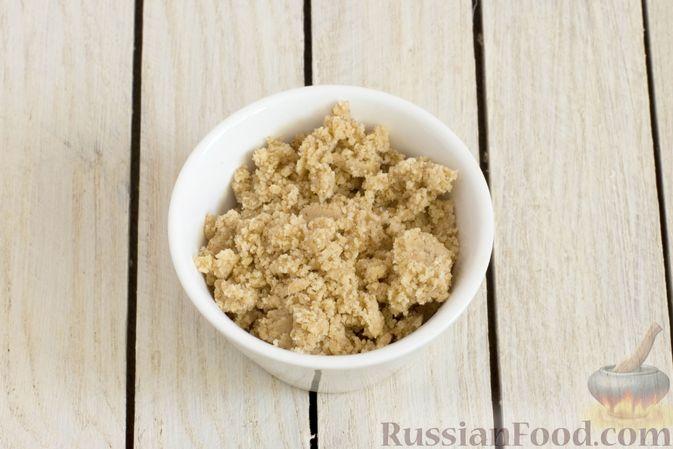 Фото приготовления рецепта: Тарт из песочного теста с яблоками - шаг №2