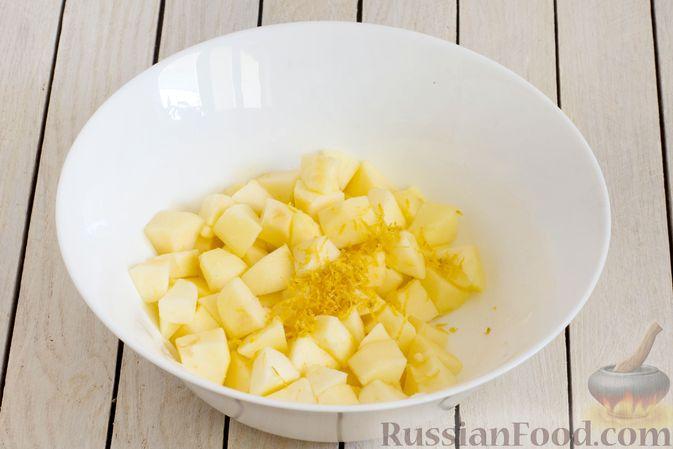Фото приготовления рецепта: Тарт из песочного теста с яблоками - шаг №7